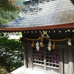 一人旅飛騨牛会席プラン☆貸切露天無料  現金特価!