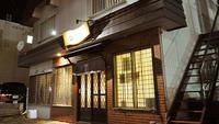 南稚内駅より徒歩5分!◇駐車場無料◇ビジネス&観光の拠点に♪(朝食付)