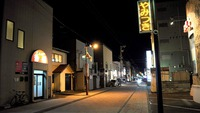 南稚内駅より徒歩5分!◇駐車場無料◇ビジネス&観光の拠点に♪(素泊まり)