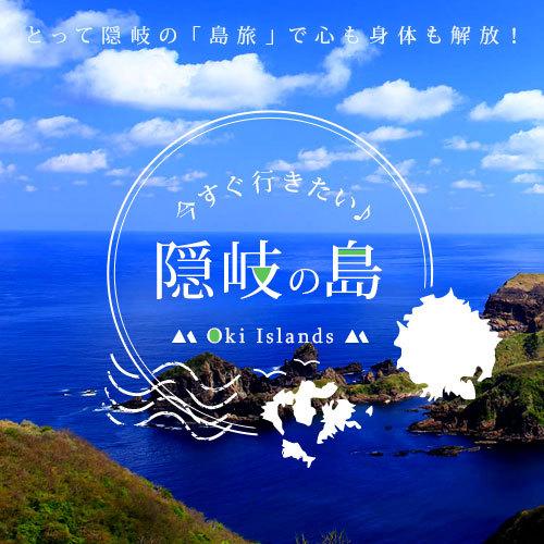 隠岐の島リゾート あいらんどパークホテル<隠岐諸島> 関連画像 13枚目 楽天トラベル提供