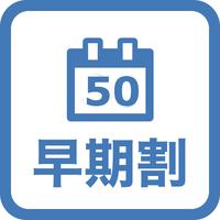 【さき楽50】台北駅前五つ星特価★添い寝1名様室料無料★プール、ジム、温水洗浄付トイレ、バスタブ付