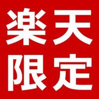 【楽天限定】【ポイント5倍】【朝ごはんフェスティバル(R)2017】フレンチトースト朝食付プラン