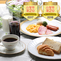 【会員特典3%OFF】【郷土料理を満喫】有名店ほうとうチケット付《朝食付》