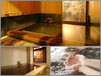 【WEB限定】選べる3種のエステ50分☆貴女へのご褒美♪美と癒しと温泉で内と外から綺麗に《朝食付》