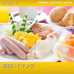 ようこそ富山へ。富山ふたり旅プラン(カップルプラン朝食付き)