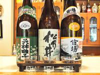 【日本酒3種飲み比べセット付】美味い酒と当館自慢の山菜料理に舌鼓♪(夕朝食付)