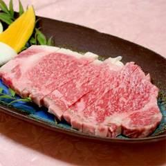 【九州ありがとうキャンペーン】≪★人気★≫溶岩石でジュワ〜!豊後牛をステーキで♪【現金特価】