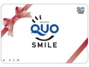 【QUOカード1000円付き】シングルルーム★素泊り★