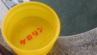 【simple stay】赤倉温泉街の中心で好立地☆自由な素泊り♪美肌の湯