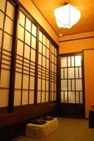 【聖護院 ななこ】お一人様4000円〜便利&快適な町家を一棟貸し切りご宿泊。5名様まで利用可能。