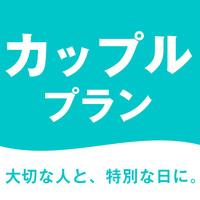 【カップル限定現金特価】★カップル1室5000円!格安挑戦!セミダブル《朝食無料サービス中!》