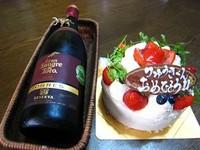 記念日お祝いプラン!期間限定!ケーキかワインプレゼント♪