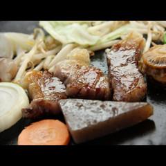 【ランクアップ特別プラン】黒毛和牛A5ランク牛サーロインステーキ付[一泊2食付]