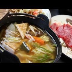 当館人気料理『熔岩焼き』にお造り付きのグレードアッププラン[1泊2食付]