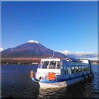 【 冬〜春  特典付き 】 季節の風物詩【 ワカサギ釣り 】で、富士山を満喫!