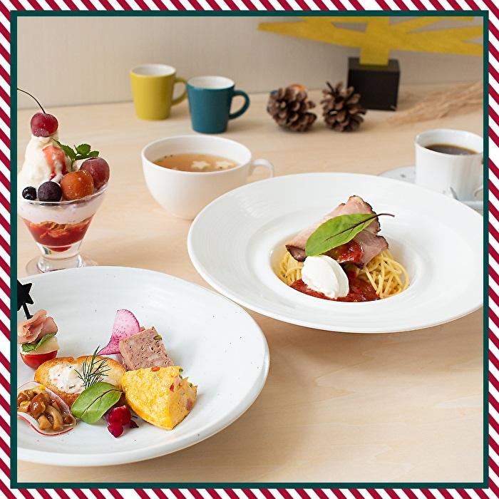 【基本★2食付】星空×おふろcafeを楽しむスタンダードプラン☆夕食はカフェでカジュアルディナー