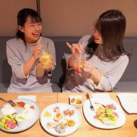 【U-29割☆女子旅・カップル旅応援】かわいい館内着&かわいいワンドリンク付き♪2食付