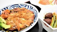 【3連泊割】【2食付き】夕食はバランスの良い日替わり定食◎ビジネス利用にぴったり♪