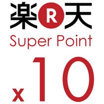 【素泊まり】【楽天限定】ポイント10倍 ビジネスマンの味方です!楽天スーパーポイント大量ゲット!!
