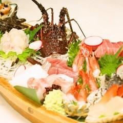 フォレストリゾート 湯の里杉菜