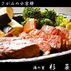お腹大満足☆選んで2品GET☆しかも!生ビール半額祭!祭!大満腹ダイナマイトぷらん(^^♪