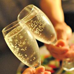【記念日プラン】〜大切な時間を大切な人と〜温泉を楽しむ大人旅◆ケーキ&ワインの特典付