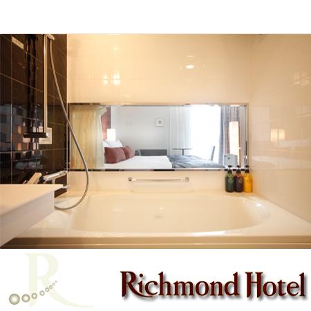 リッチモンドホテル福山駅前 関連画像 3枚目 楽天トラベル提供