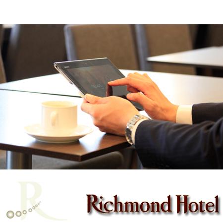 リッチモンドホテル福山駅前 関連画像 2枚目 楽天トラベル提供
