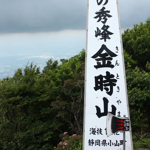Sengokuhara Onsen Fukushimakan