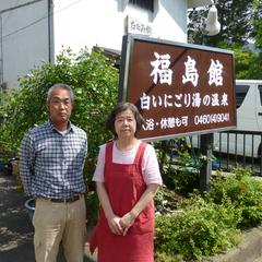 平日は箱根へ温泉旅行!貸切OK◎源泉掛け流し温泉をゆったり満喫<ワンドリンク特典付>