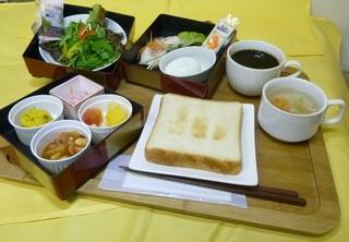 スープ付き!!おてがる朝食付きプラン
