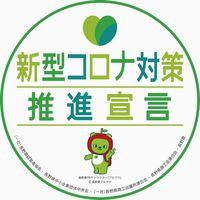 【素泊まり】軽井沢駅北口徒歩約2分 ● 駐車場無料(先着順)● チェックイン前の荷物預かり無料
