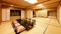 ●高龍館6階・大黒の間●和室2間・12畳+12畳