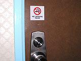 スタジオツイン禁煙(シングルを補助ベット利用でツイン)