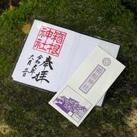 【御朱印巡りで運気UP!】箱根神社オリジナル御朱印帳付きプラン♪【朝夕付】