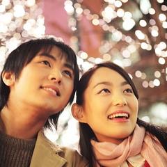 箱根芦ノ湖温泉 源泉100%の宿 HOTEL Ra Kuun(ホテル ラクーン)