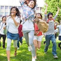 【学生旅行限定】卒業旅行にオススメ!学生証提示で2,000円引き!チェックアウトも1時間延長特典