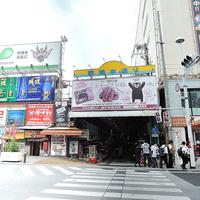 【当日限定割】朝食付プランが1,080円OFF★お部屋があればスグ予約!