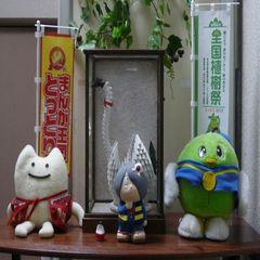 ◇クオカード<1000円分+レイトチェックアウト>付☆セミダブル☆うれしい♪1泊素泊まりプラン◇