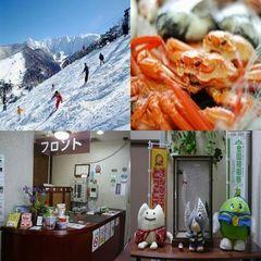 「蟹取県★カニ自慢」かに料理<かにきち>冬の味覚「活松葉がに」かにづくし2食付プラン◎