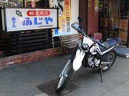★二輪車限定 ツーリングプラン★ 雄大な福島の自然の中でバイクを疾走!