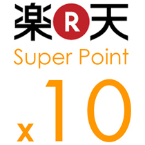★★ポイント10倍☆キャンペーン!