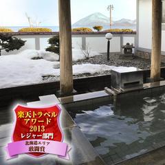 楽しい思い出づくり☆卒業旅行応援♪忘・新年会にもどうぞ!