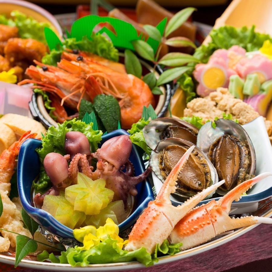 ◇2食付◇松栄第二別館【基本】2食付プラン
