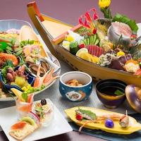 ◇2食付◇GW期間限定!高知の観光におすすめ♪2食付プラン【オンラインカード決済限定】