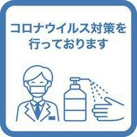 【ミネラルウォーター付】喫煙シングルプラン