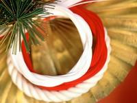 <GoToトラベルキャンペーン割引対象>鶴■お正月限定■瀬戸内の幸を贅沢に味わう正月特別会席 2食付