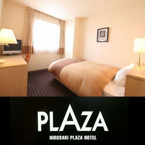 弘前プラザホテル image