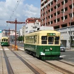 【長崎観光】電車一日乗車券付きプラン(朝食付)