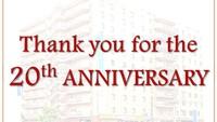 【開業20周年企画・第4弾】感謝還元Thankyouプラン・ポイント10%♪(素泊まり)